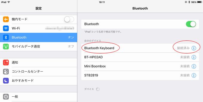 bluetooth_01
