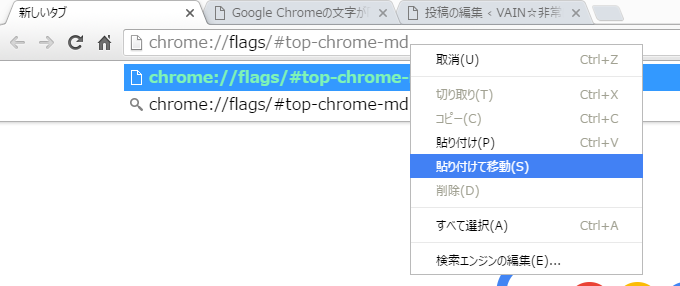 chrome_font_08