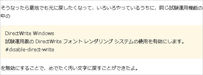 chrome_font_10