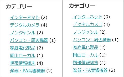 chrome_font_11