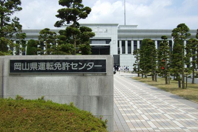 menkyo_01