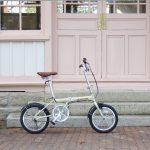 キャプテンスタッグ折りたたみ自転車 YG-0229 [AL-FDB161 ラテ]を組み立てるのだ